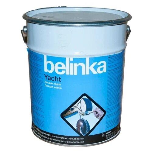 Лак яхтный Belinka Yacht глянцевый алкидно-уретановый бесцветный 9 л