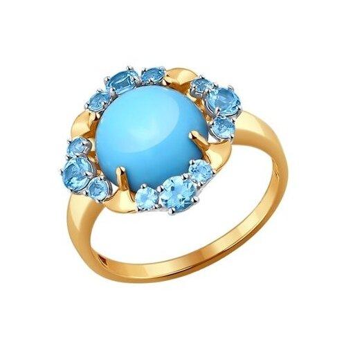 SOKOLOV Кольцо из золота с бирюзой и топазами 714088, размер 17.5 кольцо sokolov из золота с бирюзой и топазами