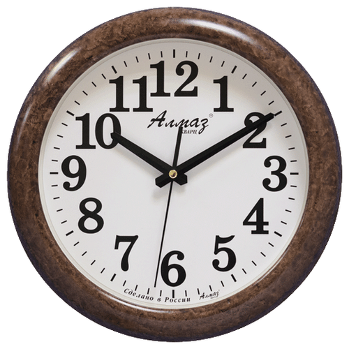 Часы настенные кварцевые Алмаз H22 коричневый/белыйЧасы настенные<br>