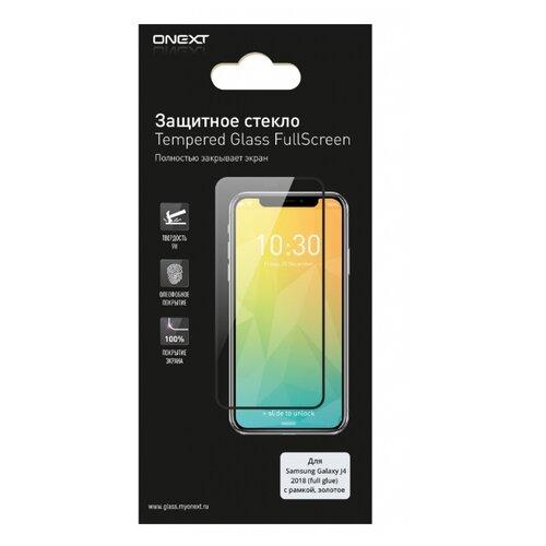 Защитное стекло ONEXT Full Screen для Samsung Galaxy J4 2018 золотой защитное стекло onext для samsung galaxy j4 2018 full glue с рамкой gold 41692