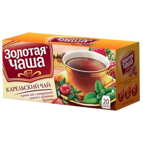Чай черный Золотая чаша Карельский в пакетиках, 20 шт.