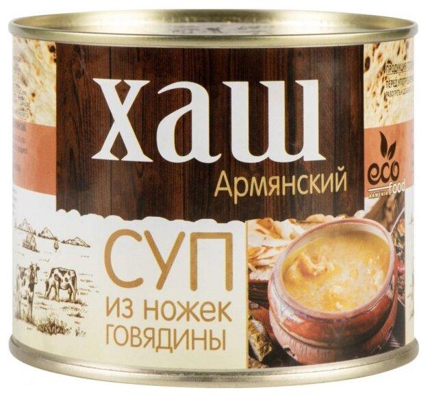 Ecofood Хаш армянский 525 г