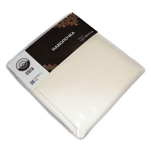 Комплект наволочек DeNASTIA твилл 50 х 70 см молочный