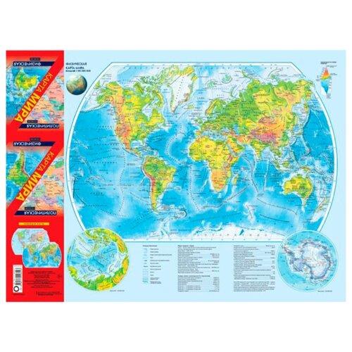 АСТ Политическая карта мира-Физическая карта мира двусторонняя (978-5-17-099622-3), 105 × 157 см
