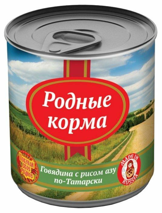 Корм для собак Родные корма Говядина с рисом азу по-Татарски (0.525 кг) 1 шт.