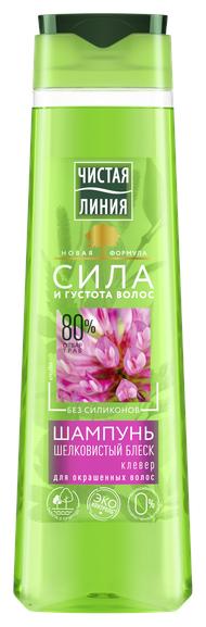 Купить Чистая линия шампунь Шелковистый блеск Клевер для окрашенных волос, 400 мл по низкой цене с доставкой из Яндекс.Маркета