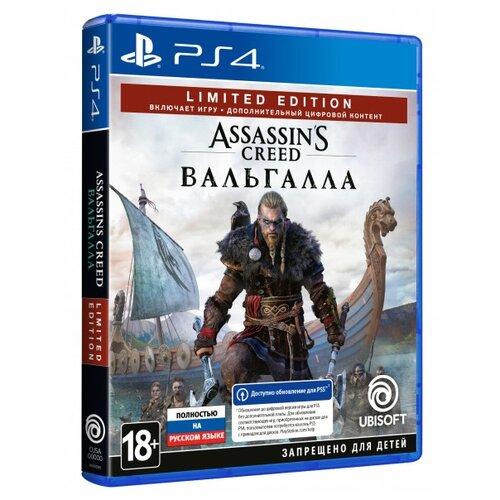 Игра для PlayStation 4 Assassin's Creed: Вальгалла. Limited Edition полностью на русском языке