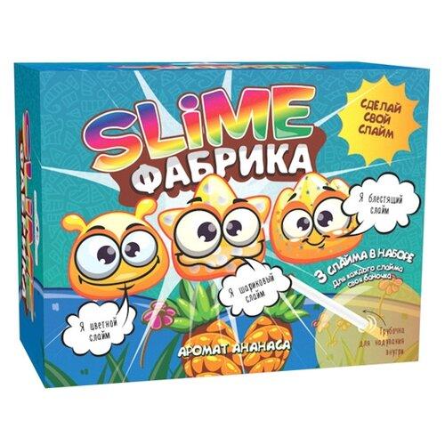 Набор Инновации для детей Slime Фабрика аромат ананаса клоран гель для детей