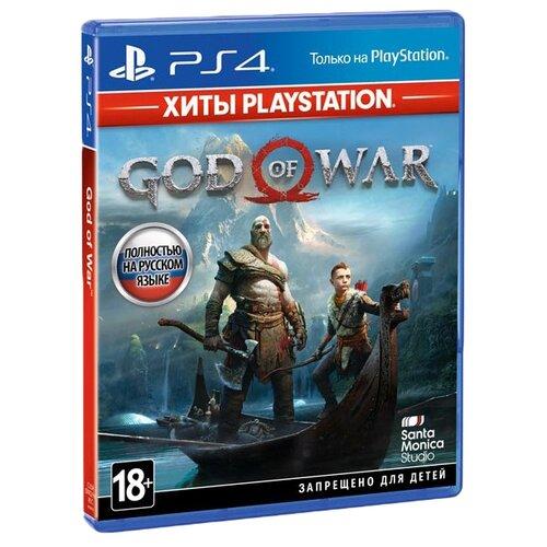 цена на Игра для PlayStation 4 God of War (Хиты PlayStation)