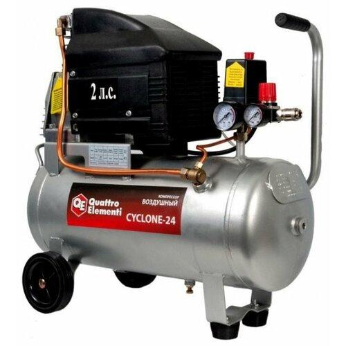 Компрессор масляный Quattro Elementi CYCLONE-24, 24 л, 1.5 кВт