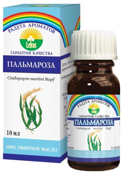 ЛЕКУС эфирное масло Радуга ароматов Пальмароза