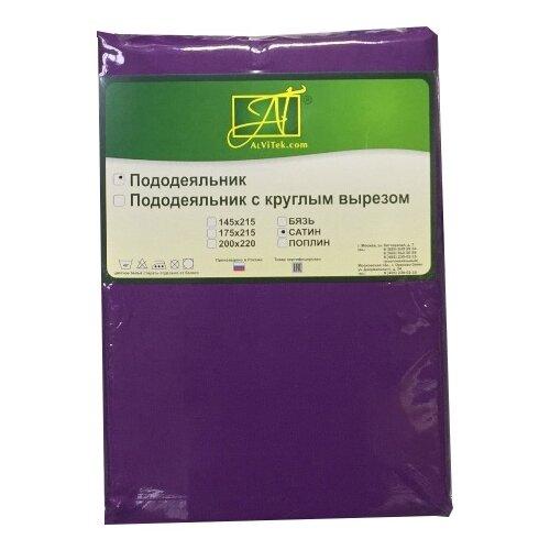 Пододеяльник АльВиТек сатин 200 х 220 см фуксия