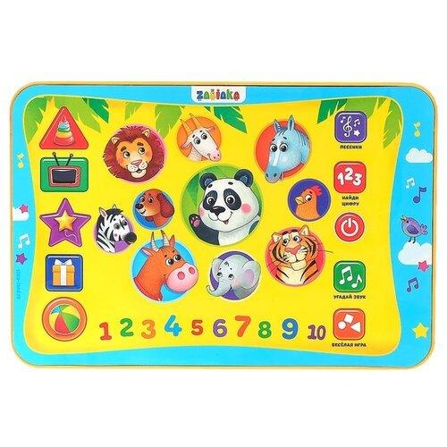 Купить Планшет Zabiaka Умный планшетик (3630469) разноцветный, Детские компьютеры