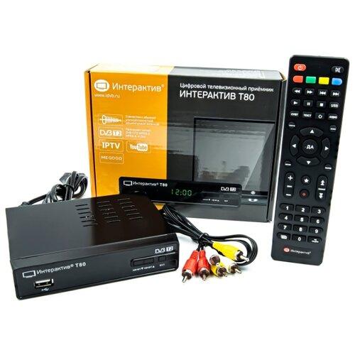 DVB-T2 ТВ приставка Интерактив Т80