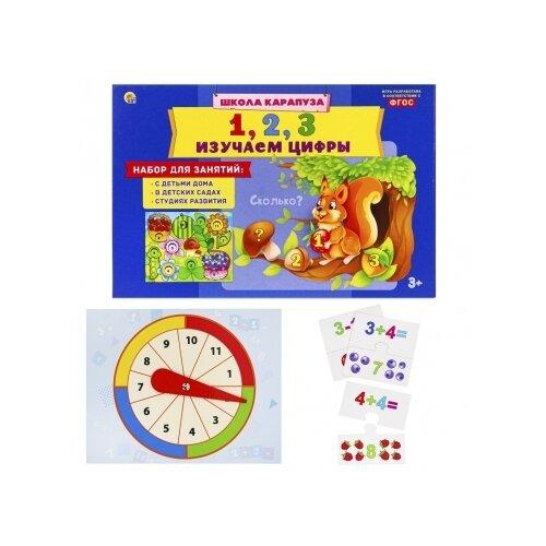 Настольная игра Рыжий кот Школа карапуза. Изучаем цифры ИН-4837 настольная игра рыжий кот ассоциации учим цифры ин 8077