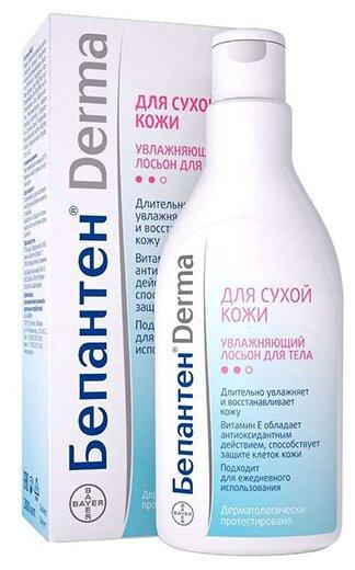 Бепантен Derma увлажняющий лосьон для тела, 200 мл