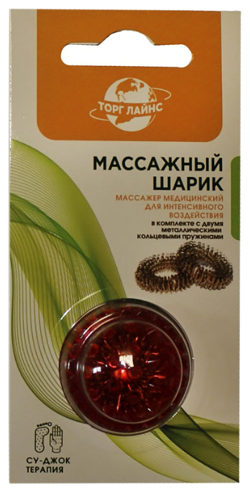 Массажер Торг Лайнс Массажный шарик + 2 кольца (Су Джок) — цены на Яндекс.Маркете