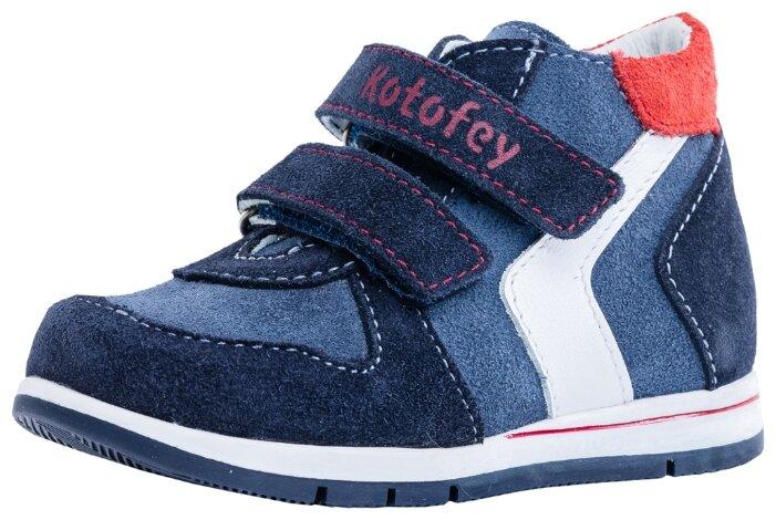 Ботинки Котофей цвет: белый/синий, для малышей, размер 23