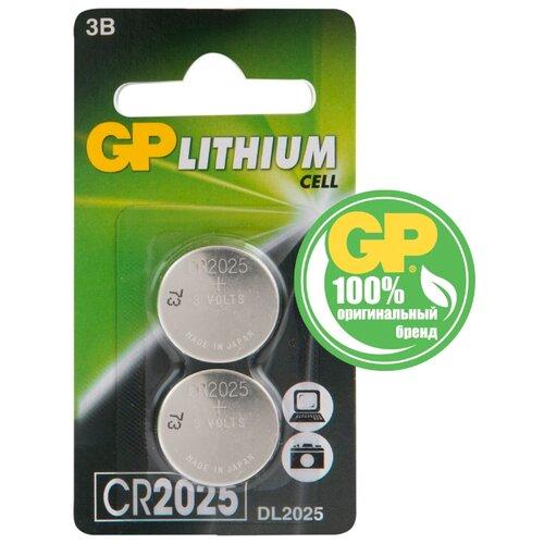 Батарейка GP Ultra Lithium Cell CR2025 2 шт блистер cr2025 батарейка gp lithium 5 шт