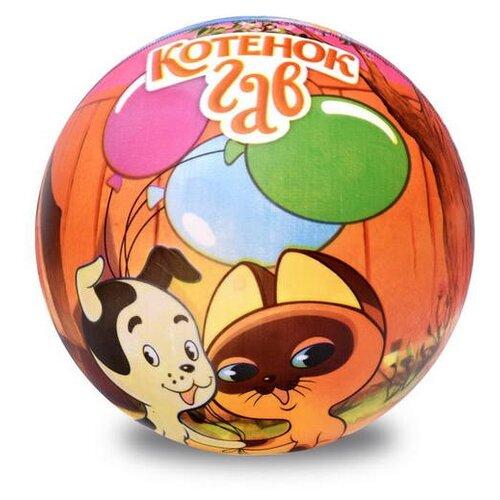 Купить Мяч ЯиГрушка Котенок Гав, 15 см, Мячи и прыгуны