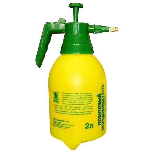 Опрыскиватель Green Belt 06-335 2 л желтый/зеленый