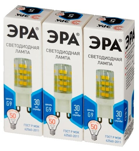 Лампа светодиодная ЭРА LED JCD-5W-CER-840-G9 белый свет 566536 (Б0027864)