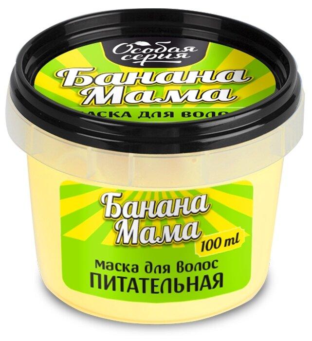 Особая серия Маска для волос питательная Банана Мама