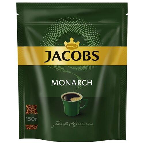 цена Кофе растворимый Jacobs Monarch, пакет, 150 г онлайн в 2017 году