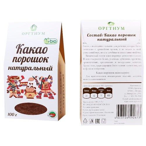 Оргтиум Какао-порошок натуральный, 100 гКакао, горячий шоколад<br>