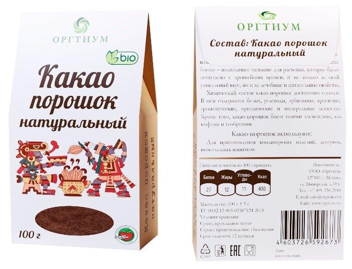 Оргтиум Какао-порошок натуральный
