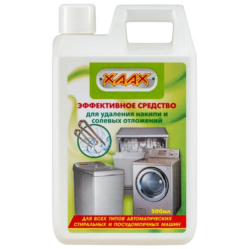 XAAX Гель для удаления накипи и солевых отложений 500 мл