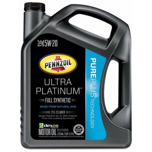 Фото - Моторное масло Pennzoil Ultra Platinum SAE 5W-20 4.73 л моторное масло pennzoil gold synthetic blend sae 5w 30 0 946 л