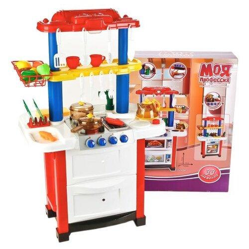 Купить Кухня Zhorya Моя профессия ZY605372 белый/красный, Детские кухни и бытовая техника
