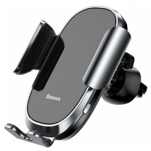 Купить Держатель Baseus Smart Car Mount Cell Phone Holder черный