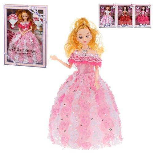 Купить Кукла шарнирная Наша Игрушка пластик, Наша игрушка, Куклы и пупсы
