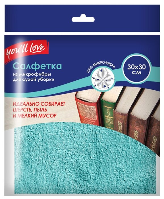 Салфетка микрофибра для сухой уборки you'll love