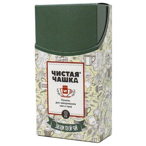 Фильтр-пакеты для заваривания Чистая Чашка 1605 100 шт. белый
