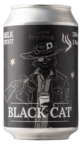 Пивной напиток ВкусВилл Black Cat 0.33 мл