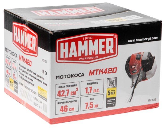 триммер Hammer Mtk420