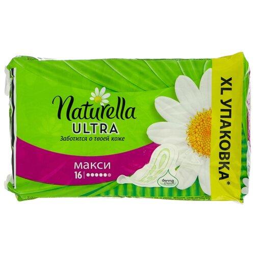 цены Naturella прокладки Ultra Maxi 16 шт.