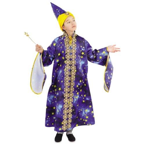 Купить Костюм пуговка Звездочет (2059 к-19), фиолетовый/желтый, размер 110, Карнавальные костюмы