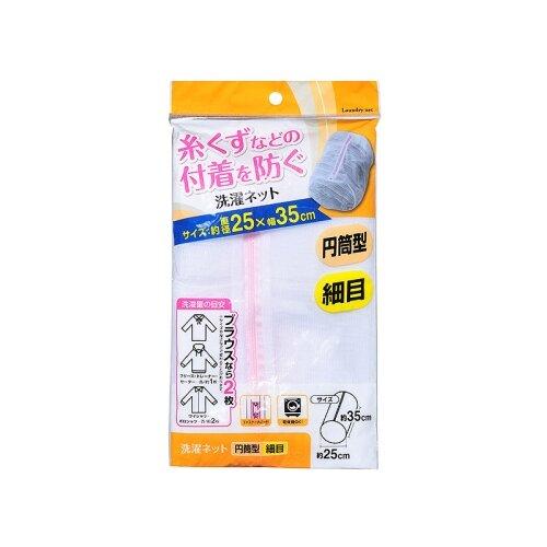 Мешок для стирки CAN DO 25 х 35 см белый