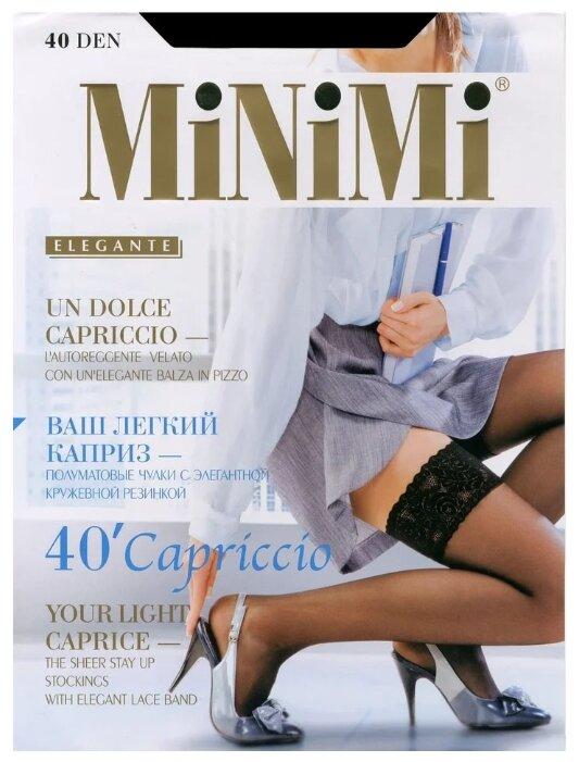 Чулки MiNiMi Capriccio 40 den