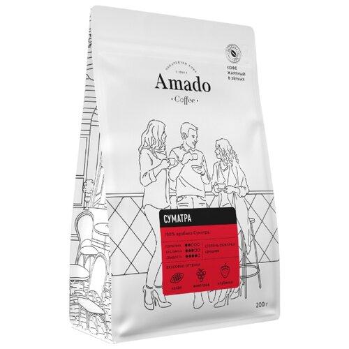 Кофе в зернах Amado Суматра, арабика, 200 г