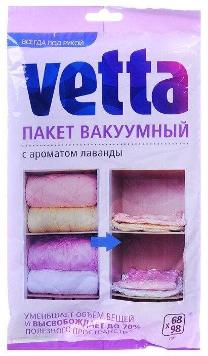 Вакуумный пакет Vetta BL 6001 F