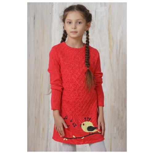 Платье Веснушки размер 92, коралл/лимон/т.серыйПлатья и юбки<br>