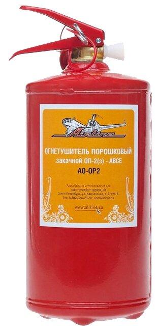 порошковый огнетушитель Airline ОП2