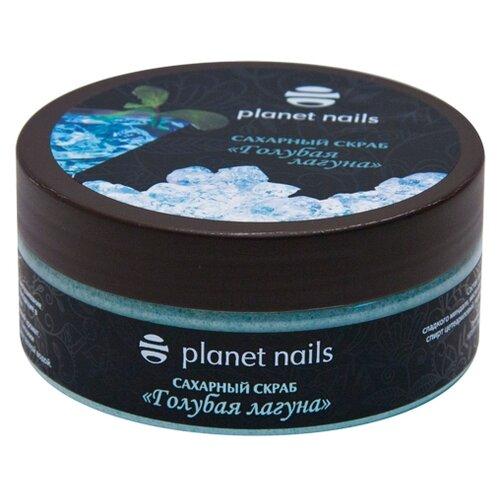 Planet nails Скраб для тела Голубая лагуна, 170 г жемчужины для маникюра planet nails ваниль 250 г