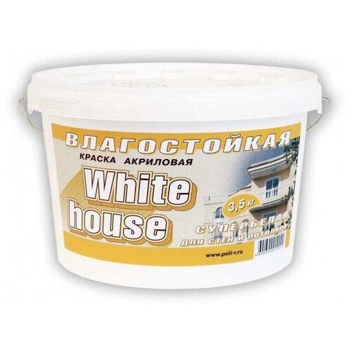 Краска акриловая White House для стен и потолков влагостойкая матовая супербелый 3.5 кг