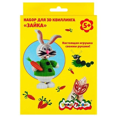 Купить Каляка-Маляка Набор для 3D квиллинга Зайка НККМ-З зеленый/серый/оранжевый, Квиллинг